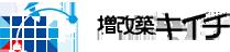 松山市のリフォーム会社 増改築キイチ