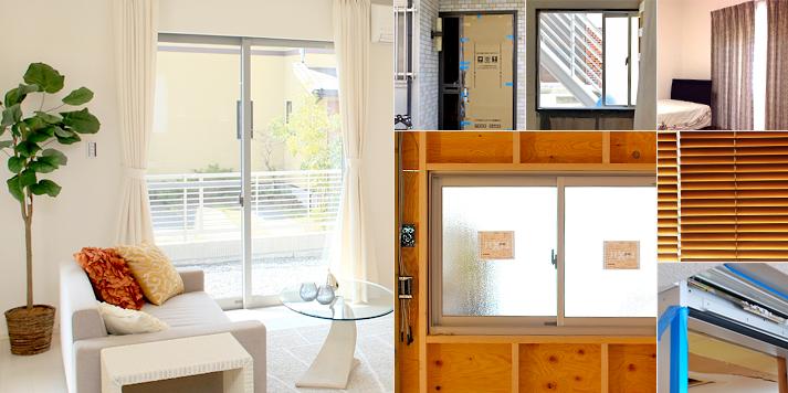 毎日使う窓や玄関、日々進む劣化に対策を