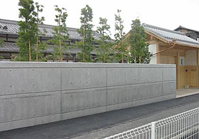 数奇屋門・塀の新築
